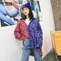 七格格衬衫女韩版春装2019新款拼接格子衫外套时尚长袖宽松上衣潮