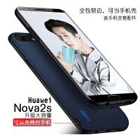 华为nova2s背夹充电宝nova4/3e/2plus/荣耀play电池手机专用快充壳移动电源 nova2s- 【全包