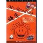 【旧书二手书9成新】快乐My Reading 3 卢睿蓉,林晓,方富民,徐烨编 9787506256551 世界图书出
