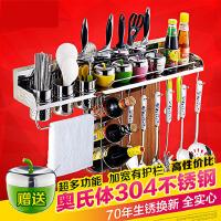 【支持礼品卡】厨房挂件挂架304不锈钢多功能收纳架 厨卫用品五金壁挂刀架置物架4bp