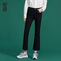 初语 2018春装新款  字母刺绣微宽黑色微喇修身紧身小脚牛仔裤女