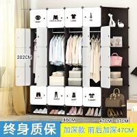 简易大衣柜简约现代经济型组装塑料单人寝室宿舍小户型家用挂衣橱 20门4挂角柜带鞋柜 【主图款】 6门以上