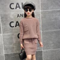 女童毛衣两件套2018新款韩版中大童毛衣加裙子女童毛衣套装裙儿童