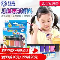 丙烯颜料套装12色20L学生初学者儿童绘画填色水彩画 儿童丙烯颜料-20L 12色套装