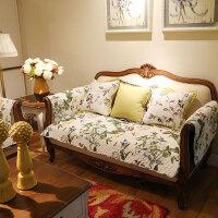 美式经典乡村花卉系组合沙发垫布艺家居防滑纯棉坐垫沙发巾套