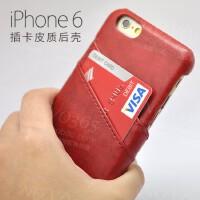 纤薄 真皮后盖 iPhone6 plus 4.7 5.5 保护套 薄壳 保护壳 皮套