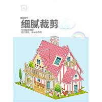 3D立体拼图亲子手工儿童益智力玩具3-6-8岁男女孩建筑模型房子