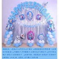 冰雪奇缘生日气球主题套餐 爱莎女孩周岁儿童派对用品装饰背景墙