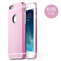 苹果6Splus手机壳硅胶金属边框后盖保护套iphone6plus手机壳