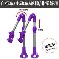 加厚不锈钢电动单车雨伞支架女装踏板摩托车上的轮椅折叠撑伞架