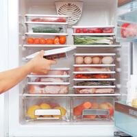 冰箱食品保鲜盒水果收纳盒厨房塑料冷冻盒饺子盒长方形透明储物盒