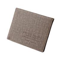 男士钱包男短款横款薄韩版青年夹子休闲学生卡包 土黄金