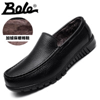 内外全皮中年男鞋男士商务皮鞋软底防滑爸爸鞋父亲鞋小码36大码47 全黑色 1251加毛