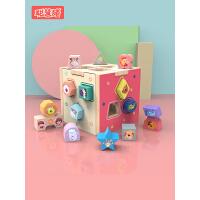 聪慧猪儿童1-3岁宝宝几何图形认知早教益智力积木形状配对玩具盒