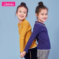 【2折价:70】笛莎童装女童套头针织衫新款中大童儿童长袖星星款针织衫