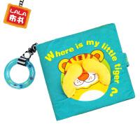 LALABABY/拉拉布书 1-2岁婴儿早教 立体布书 where is my little tiger(我的小老虎在