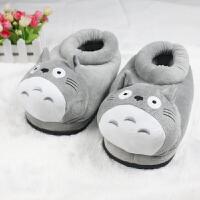 冬季男士棉拖鞋可爱卡通棉拖女包跟厚底情侣家居家保暖拖鞋毛毛鞋