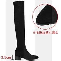 长筒靴女过膝长靴女平底高筒靴2018新款小个子显瘦弹力网红瘦瘦靴SN4506 35 加绒