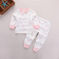 婴儿内衣套装春秋宝宝保暖衣服儿童秋衣裤0-1岁薄款睡衣lp