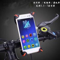征伐 自行车手机支架 抖音神器山地车电动车摩托车通用手机导航车载支架骑行装备
