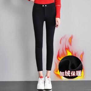 打底裤女外穿冬季新款加绒魔术裤女式小脚裤大码女装九分裤子