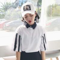 撞色POLO领条纹短袖T恤女春夏新款韩版学院风百搭宽松打底衫上衣