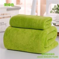 2件套装美容院毛巾浴巾柔软吸水宾馆员工礼品福利 翠绿色 加厚苹果绿