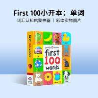 英文绘本 原版进口First 100 Words 纸板书 儿童 启蒙认知100词 【1-6岁】