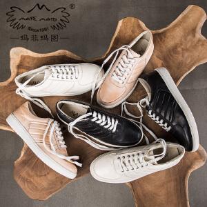 玛菲玛图2018新款小白鞋女百搭平底女鞋春季复古运动鞋女圆头厚底休闲板鞋39677-12