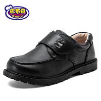 【冬季清仓】男童皮鞋2017新款黑色皮鞋学生演出鞋单鞋儿童皮鞋BW8330130