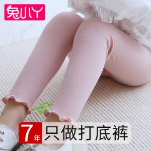 兔小丫 女宝宝打底裤女童春秋薄款2外穿3岁小童小女孩童装夏紧身儿童裤子