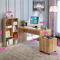 台式电脑桌台式桌家用简约现代 转角书桌书柜组合 写字台办公桌子