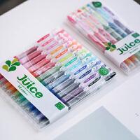 日本PILOT百乐juice果汁笔按动彩色中性笔0.5mm 金属色套装10EF