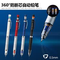 日本ZEBRA斑马自动铅笔金属笔握低重心0.5/0.3不易断芯ma86小学生写不断