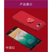 三星S8手机壳SM-G9500 外套S89508全包S89500带磁吸指环Samsung s8钢化膜