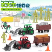 【悦乐朵玩具】儿童仿真惯性农夫车拖车模型18件套装早教益智小车滑行模型3-6岁宝宝男孩玩具