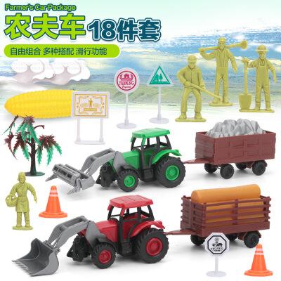 【悦乐朵玩具】儿童仿真惯性农夫车拖车模型18件套装早教益智小车滑行模型3-6岁宝宝男孩玩具 早教益智玩具总动员