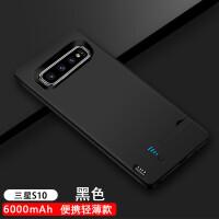 三星S10背夹电池S10+超薄S8+无线充电宝note8专用S9+手机冲壳三星s8移动电源plus大 S10 黑色