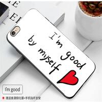 苹果iphone6手机壳 苹果6splus手机壳 苹果6保护套 iPhone6plus 个性挂绳卡通软套防摔全包浮雕彩