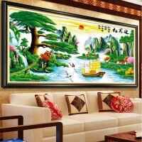 十字绣迎客松山水画2米财运版客厅风景简约现代2.5米新款
