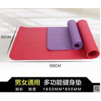 瑜伽垫运动垫舞蹈健身毯运动防滑仰卧起坐垫子加厚加长加宽80CM无味瑜伽垫