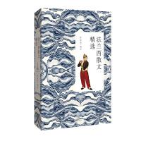 法兰西散文精选(典雅珍藏版)