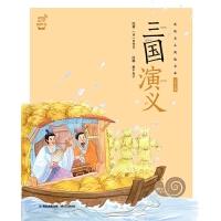 蜗牛小书坊・三国演义