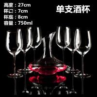 超大号冷切口波尔多无铅水晶红酒杯套装高脚杯香槟杯葡萄酒杯