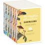 美国经典语文课本:McGuffey Readers(英文版)(同步导学版)(套装共6册)