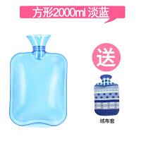 热水袋注水暖宫大小号充水暖水袋灌水暖手宝暖手袋带毛绒套迷你