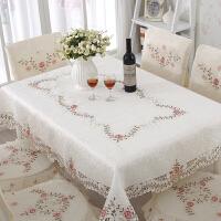 木儿家居 桌布布艺纯色混纺棉餐桌布套装茶几桌旗圆桌椅套欧式简约