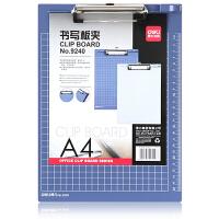 得力办公用品 9240多功能板夹 文件夹 A4纸夹板