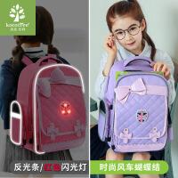 韩国KK树小学生女6-12周岁公主女童护脊双肩包1-3-6年级儿童书包