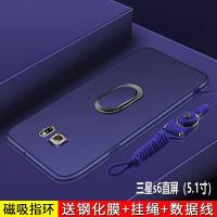 三星S6手机壳GALAXY s6 edge曲面屏三星S6edge+硅胶保护套s6edge全包g920